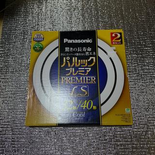 パナソニック(Panasonic)のパナソニック パルックプレミア 丸形蛍光灯(LS) 32&40W形 2本入 (蛍光灯/電球)