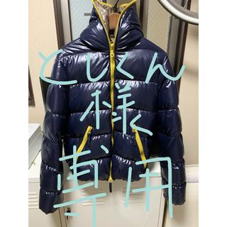 デュベティカ(DUVETICA)の☆DUVETICA☆DIONISIO☆正規品☆美品☆L〜XL(ダウンジャケット)