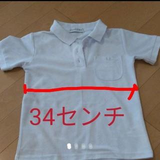 シマムラ(しまむら)のスクールポロシャツ白(Tシャツ/カットソー)