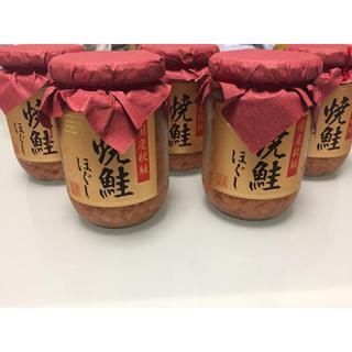 北海道 国産秋鮭焼きほぐしセット(缶詰/瓶詰)