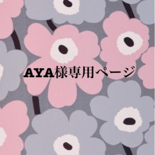 marimekkoイニシャルポスター(ウェルカムボード)