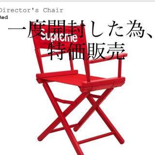 送料込み!supreme  Director's Chair 椅子 チェアー(折り畳みイス)