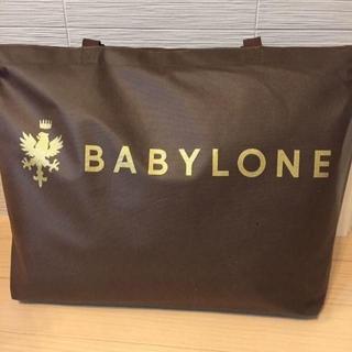 バビロン(BABYLONE)のBABYLONE 2019 福袋  抜き取りなし バビロン BABYLON BA(セット/コーデ)