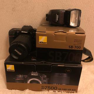 ニコン(Nikon)のnikon d7500 & sb-700(ストロボ/照明)
