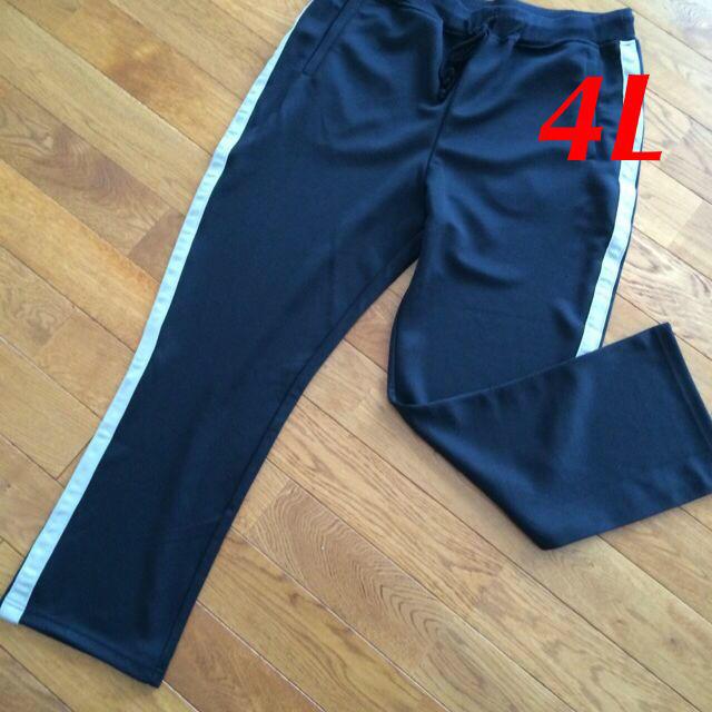 ブラック×グレーライン ジャージ レディースのパンツ(その他)の商品写真
