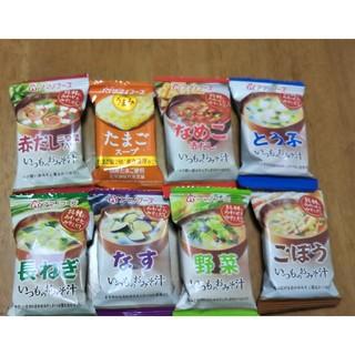 アサヒ(アサヒ)のアマノフーズ お味噌汁 10袋(インスタント食品)