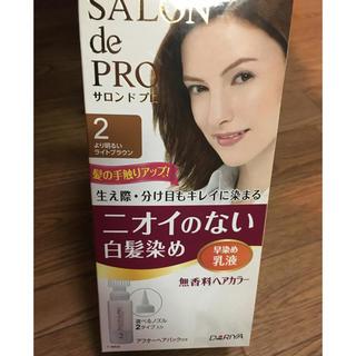 ダリア(Dahlia)のSALON de PRO ニオイのない白髪染め(白髪染め)