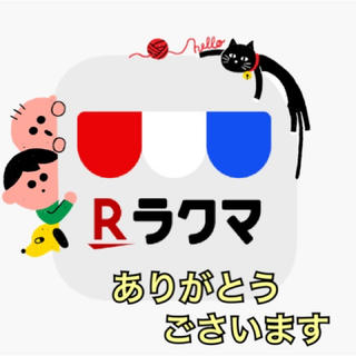 あいしゃん様専用(インスタント食品)