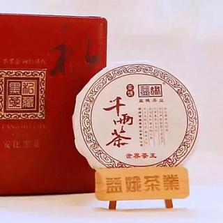 【黒茶】千两茶 (世界茶王) 700g/枚(茶)