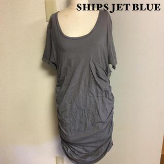シップスジェットブルー(SHIPS JET BLUE)の【SHIPS JET BLUE】カットソー  グレー ワンピース(ひざ丈ワンピース)