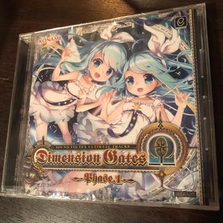 コナミ(KONAMI)の【新品/未開封】ボルテCD【非売品】(ゲーム音楽)