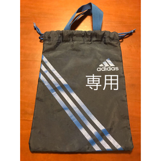 アディダス(adidas)のアディダス 子供用 シューズ入れ 巾着袋(シューズバッグ)