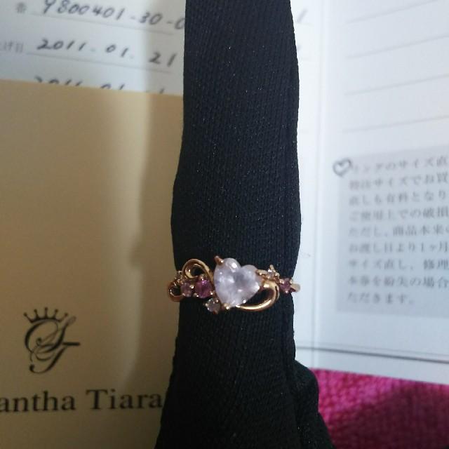 Samantha Tiara(サマンサティアラ)の本日限定価格☆サマンサティアラ ピンキーリング 3号 美品 指輪  レディースのアクセサリー(リング(指輪))の商品写真