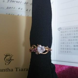 サマンサティアラ(Samantha Tiara)の本日限定価格☆サマンサティアラ ピンキーリング 3号 美品 指輪 (リング(指輪))