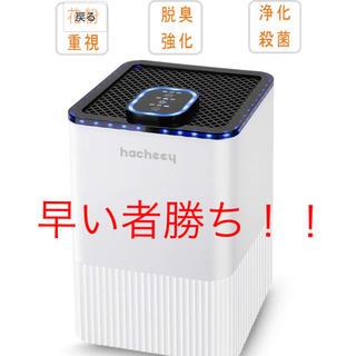 空気清浄器(空気清浄器)