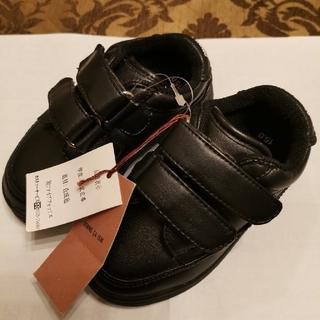 コムサイズム(COMME CA ISM)の新品未使用 コムサ イズム ブラックフォーマル シューズ 靴 15cm(フォーマルシューズ)