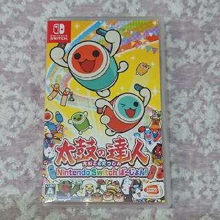 ニンテンドースイッチ(Nintendo Switch)の太鼓の達人 (その他)