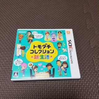 ニンテンドー3DS(ニンテンドー3DS)の箱のみ 3DS  トモダチコレクション 新生活(その他)