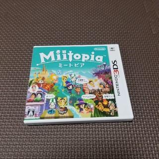 ニンテンドー3DS - 箱のみ 3DS  ミートピア