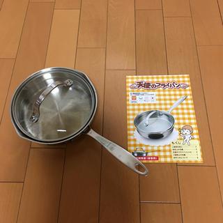 アサヒケイキンゾク(アサヒ軽金属)の天使のフライパン(鍋/フライパン)