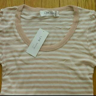 シンシア(cynthia)のベージュ 白 ボーダー 8分袖 新品 Tシャツ(Tシャツ(長袖/七分))