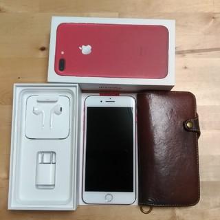 アップル(Apple)の【極美品】iphone7 RED/128GB/SIMフリー オマケ付き(スマートフォン本体)