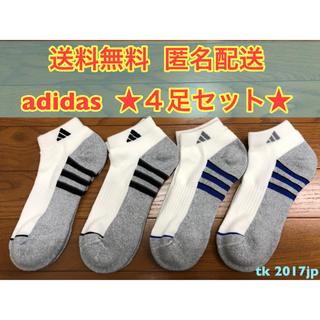 アディダス(adidas)のアディダス メンズ ショートソックス 4足セット  adidas 靴下 くつ下(ソックス)