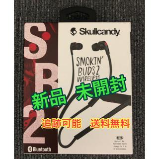 スカルキャンディ(Skullcandy)の新品未開封 スカルキャンディー smokin buds2 ワイヤレス イヤホン(ヘッドフォン/イヤフォン)
