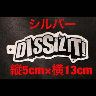 ディスイズイット(DISSIZIT)のDISSIZIT ステッカー silver シルバー ディスイズイット(その他)