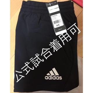 アディダス(adidas)の新品未使用 バドミントン協会合格品 アディダス ハーフパンツ ゲームパンツ(バドミントン)