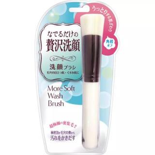 新品未使用✨モアソフト 洗顔ブラシ(洗顔ネット/泡立て小物)