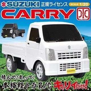 RC SUZUKI CARRY スズキ キャリー 白 本格軽トララジコン(新品)(トイラジコン)