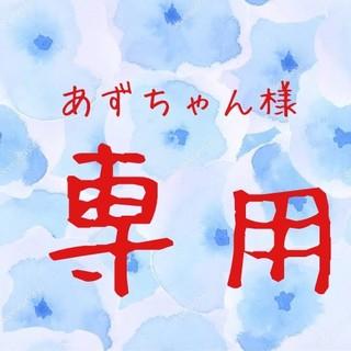 あずちゃん様専用【A/ボルドーフラワー】(リング(指輪))