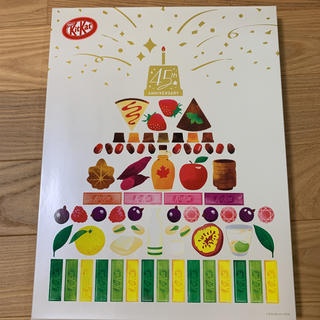 ネスレ(Nestle)のma's shop様専用★キットカットショコラトリー 45周年記念アソート(菓子/デザート)