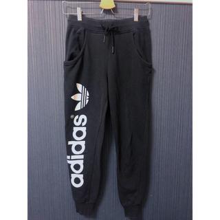 アディダス(adidas)のadidas✩︎スウェットパンツ ジャージ アディダスオリジナルス(ワークパンツ/カーゴパンツ)
