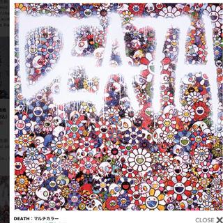 村上隆kaikaikiki DEATH Flower マルチカラー ポスター(版画)