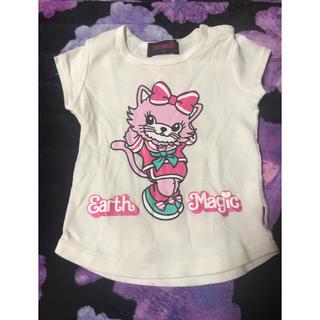 アースマジック(EARTHMAGIC)のEARTH MAGIC♡90(Tシャツ/カットソー)