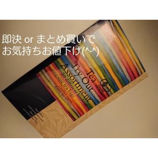 オーガニックハーブティー 20種 SONNENTOR ゾネントア(茶)