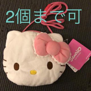 ハローキティ(ハローキティ)のハローキティ ポシェット 新品 ピンク hello kitty ポーチ サンリオ(ポシェット)