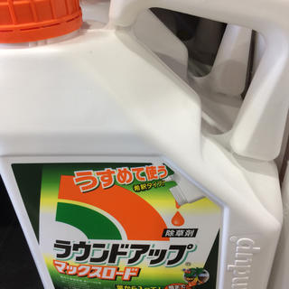 ラウンドアップ除草剤5リットル(その他)