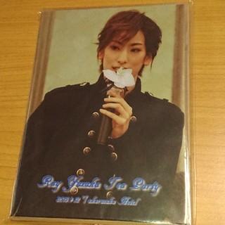 宝塚 柚香光 お茶会DVD(その他)