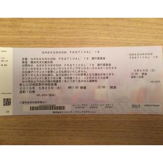 Greenroom festival '19 土曜日 1枚(音楽フェス)