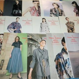 ヴィヴィアンウエストウッド(Vivienne Westwood)のライセンスヴィヴィアンRED LABELルックブック14冊カタログ (その他)