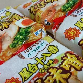 北海道限定!北海道濃厚エビ味噌ラーメン!4袋セット‼(インスタント食品)