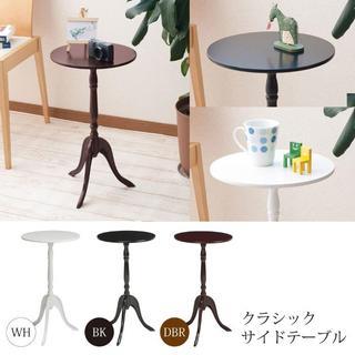 新品★サイドテーブル  天板30×30×高さ52.5cm 62(その他)