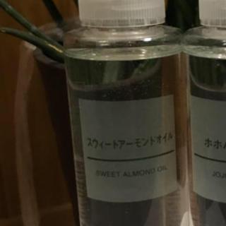 ムジルシリョウヒン(MUJI (無印良品))のスウィートアーモンドオイル(ボディオイル)