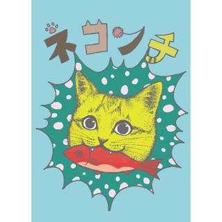 【ねこんち】クリアファイルblue【neconchi】(ファイル/バインダー)
