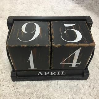 オールオーディナリーズ(ALL ORDINARIES)のカレンダー(カレンダー/スケジュール)