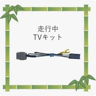 [M26] 3ピン ホンダディーラーオプションナビ用TVキット10(汎用パーツ)