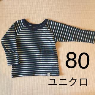 ユニクロ(UNIQLO)のユニクロ 長袖Tシャツ 80(シャツ/カットソー)